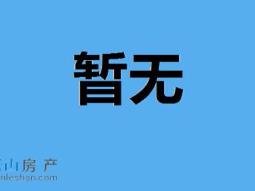 滨江怡景小区网
