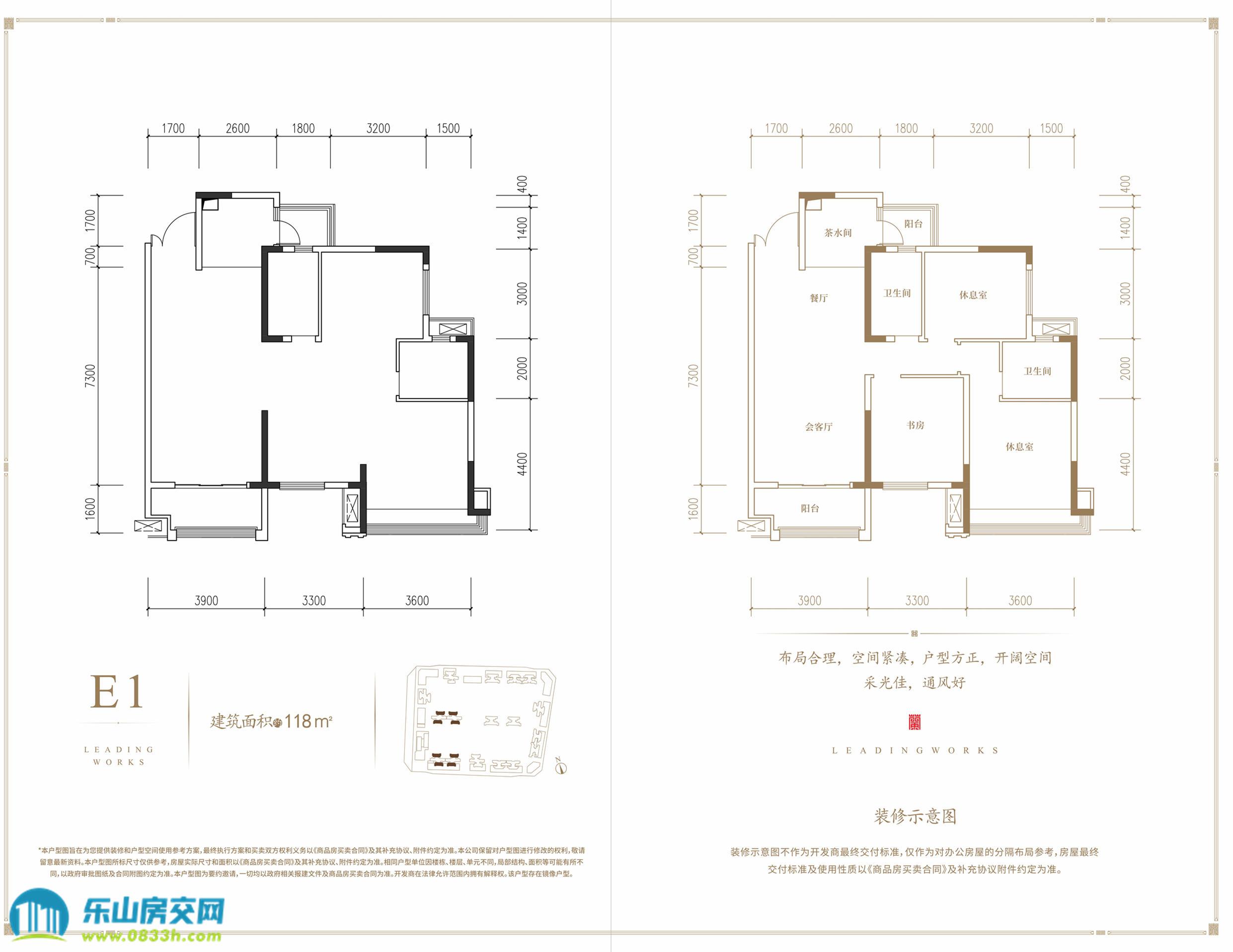 E1户型图(类住宅)