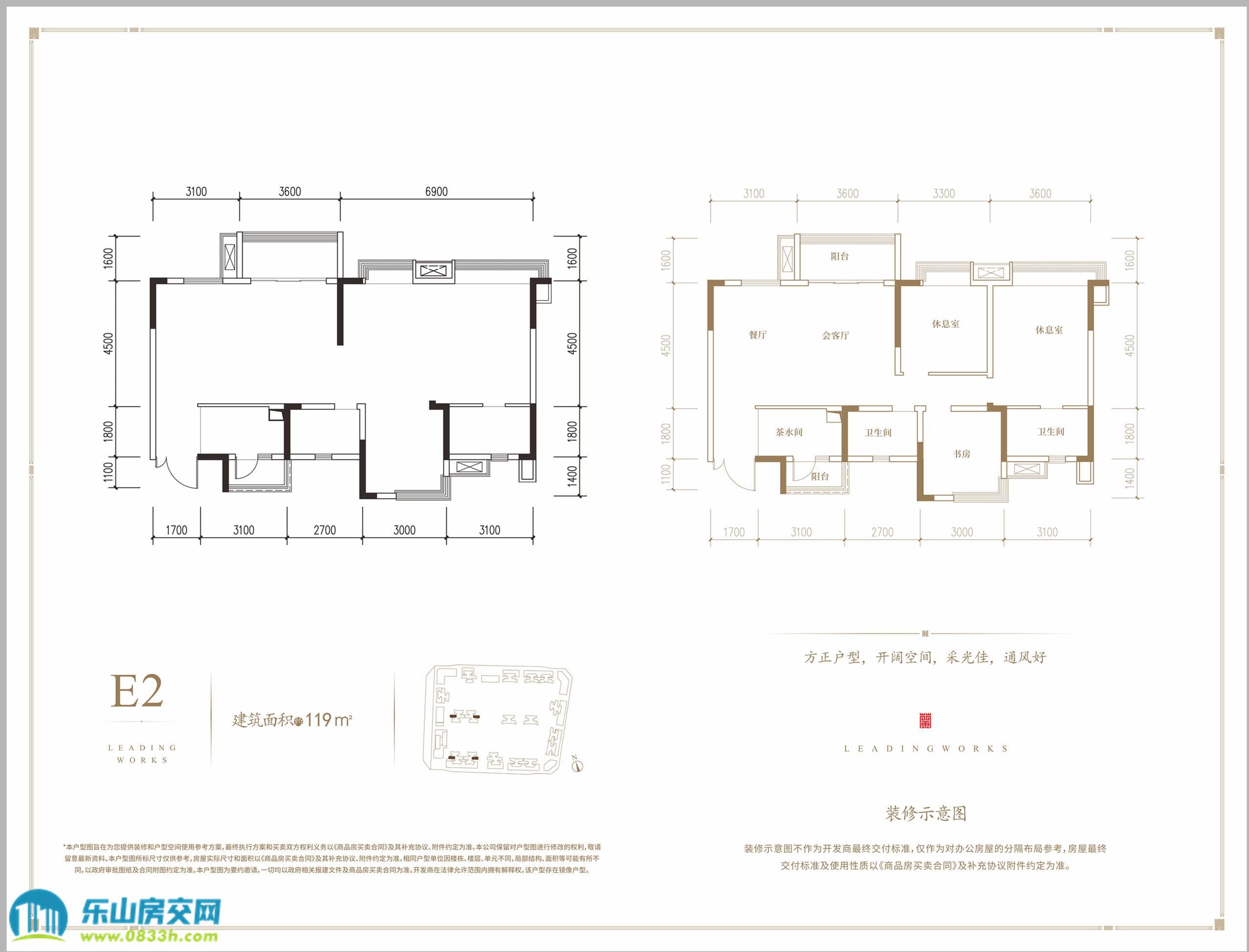 E2户型图(类住宅)