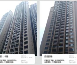 乐山CBD与中心城四期、棠颂府4月工程进度播报!