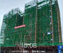 乐山西网青江1981七月工程进度播报